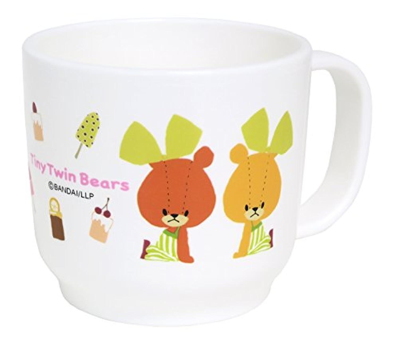オーエスケー がんばれ! ルルロロ Tiny Twin Bears コップ 180ml CB-38