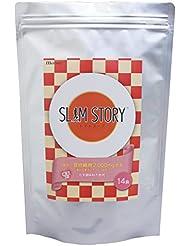 マーキュリー SLIM STORY トマトスープ 14食/化学調味料 不使用
