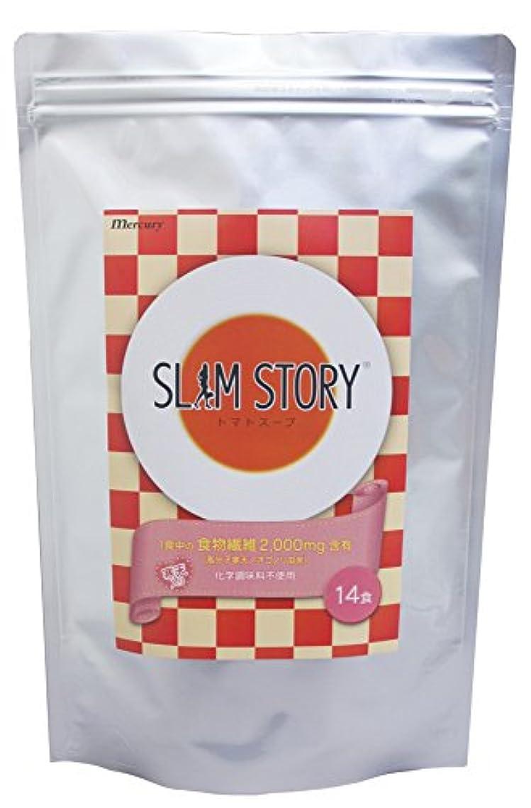 揺れる意気消沈したイブニングマーキュリー SLIM STORY トマトスープ 14食/化学調味料 不使用