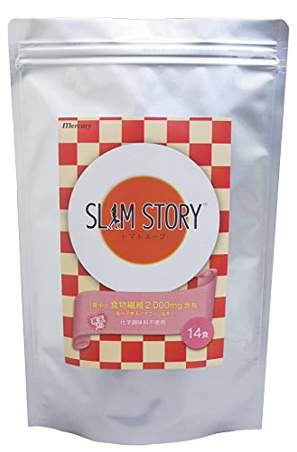 編集する一般的な塗抹マーキュリー SLIM STORY トマトスープ 14食/化学調味料 不使用