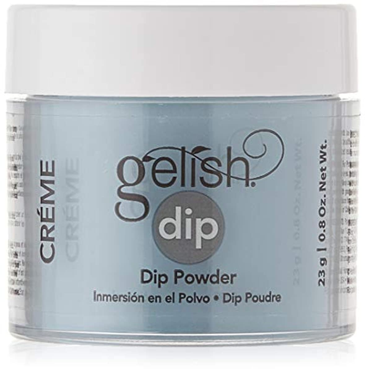 レモン石の肩をすくめるHarmony Gelish - Acrylic Dip Powder - My Favorite Accessory - 23g / 0.8oz