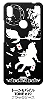 sslink TONE e19 トーン e19 トーンモバイル ブラック ハードケース Alice in wonderland アリス 猫 トランプ カバー ジャケット スマートフォン スマホケース