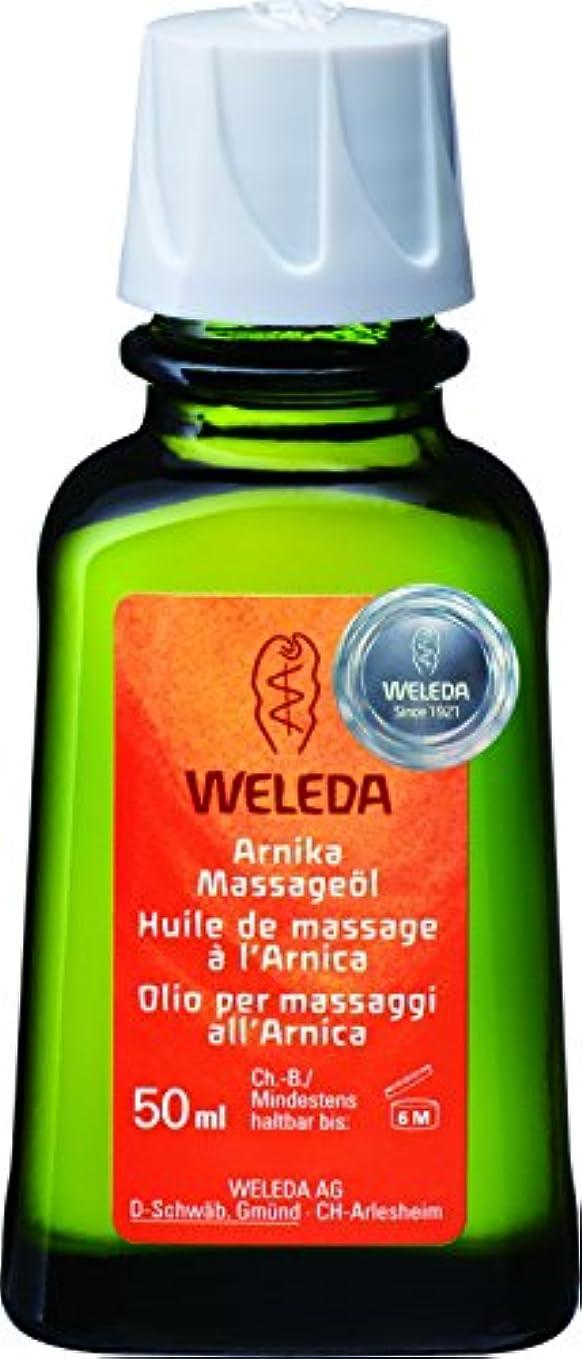 拡張早い膨らませるWELEDA(ヴェレダ) アルニカ マッサージオイル 50ml