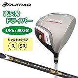 ORLIMAR(オリマー) 高反発ドライバー ORM555 SR( 画像はイメージ画像です お届けの商品はSRのみとなります)