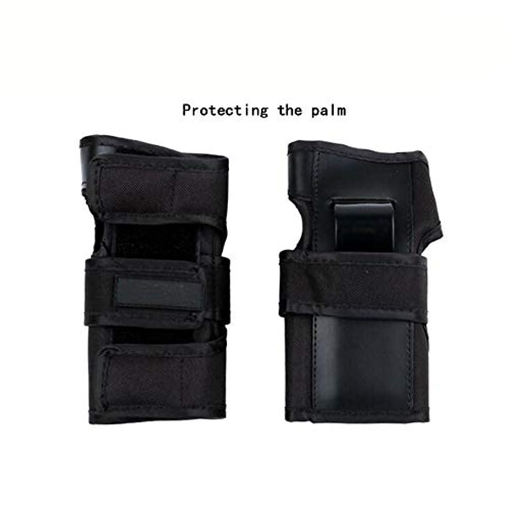 横たわる生軍団保護具、黒肘手首サポートパッド、スポーツ用保護具セット (サイズ さいず : Xs xs)