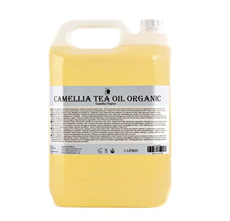 ミリメートル考古学浴Mystic Moments   Camellia Tea Organic Carrier Oil - 5 Litres - 100% Pure