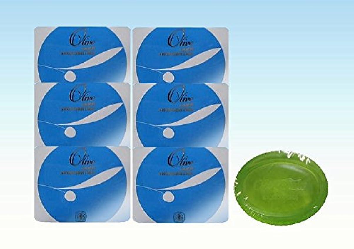 ウェイトレス請求可能酸化する高級オリーブ美容石鹸 ちょっぴりお得な6個セット