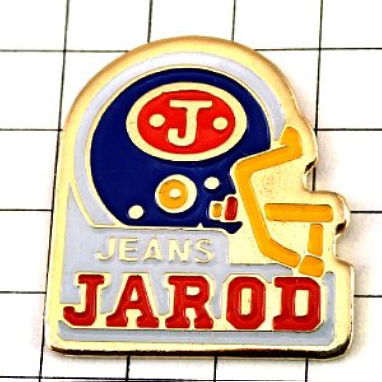 限定 レア ピンバッジ アメフトのヘルメット洋服ジーンズJ ピンズ フランス