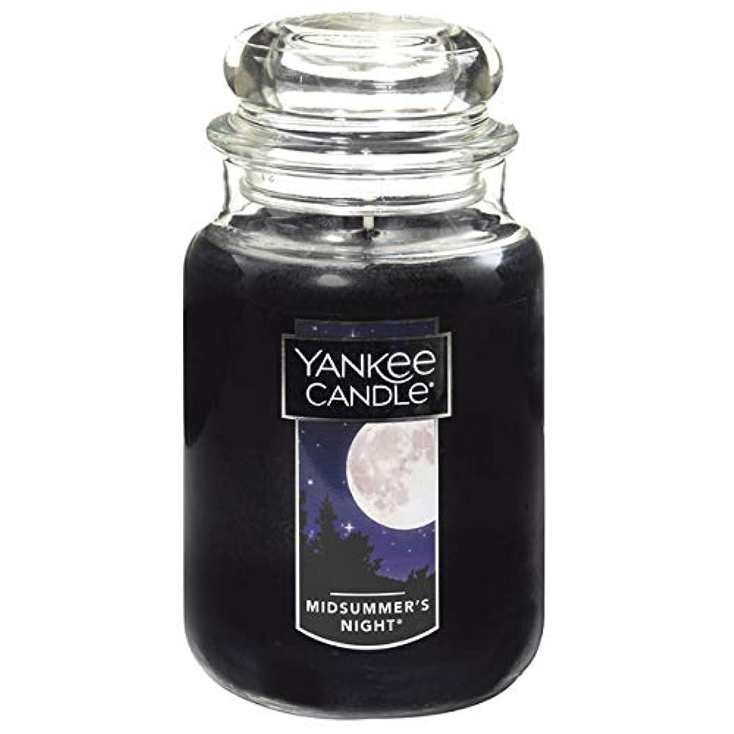 学校の先生価値のない十YANKE CANDLE(ヤンキーキャンドル):YCジャーL ミッドサマーN YK0060511
