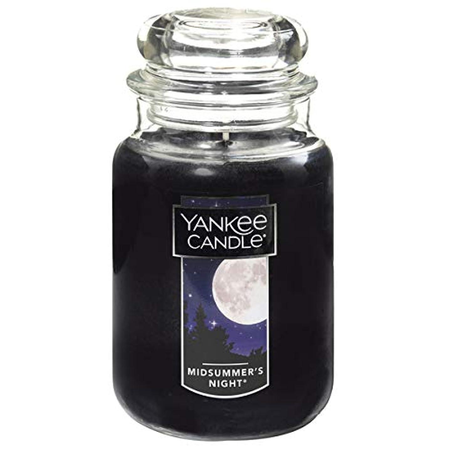 父方の明るい今YANKE CANDLE(ヤンキーキャンドル):YCジャーL ミッドサマーN YK0060511
