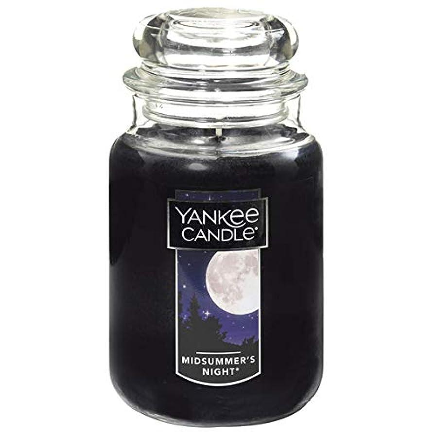 可聴レモンリーチYANKE CANDLE(ヤンキーキャンドル):YCジャーL ミッドサマーN YK0060511