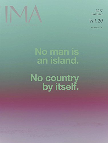 IMA(イマ) Vol.20 2017年5月29日発売号の詳細を見る