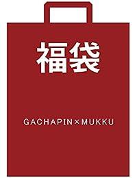 (ガチャピン×ムック) GACHAPIN×MUKKU レディース 福袋 (ソックス 5足セット) 23-25cm