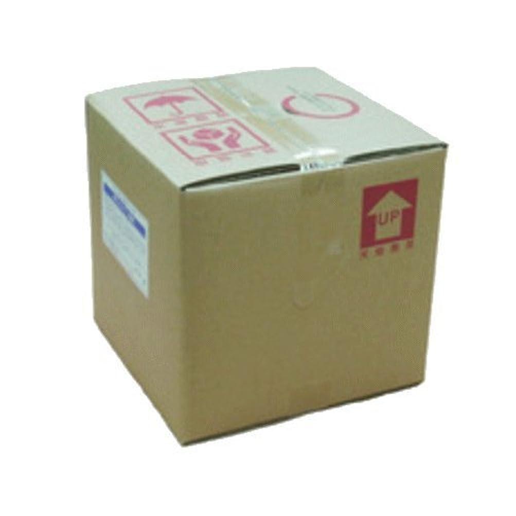 刺繍正しくホーンウインドヒル 業務用コンディショナー(リンス) オレンジA-1 20L