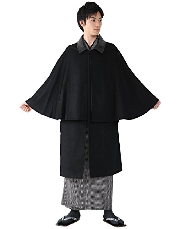 (キョウエツ) KYOETSU 和装コート メンズ トンビ/インバネス 二重回し ウール生地100%