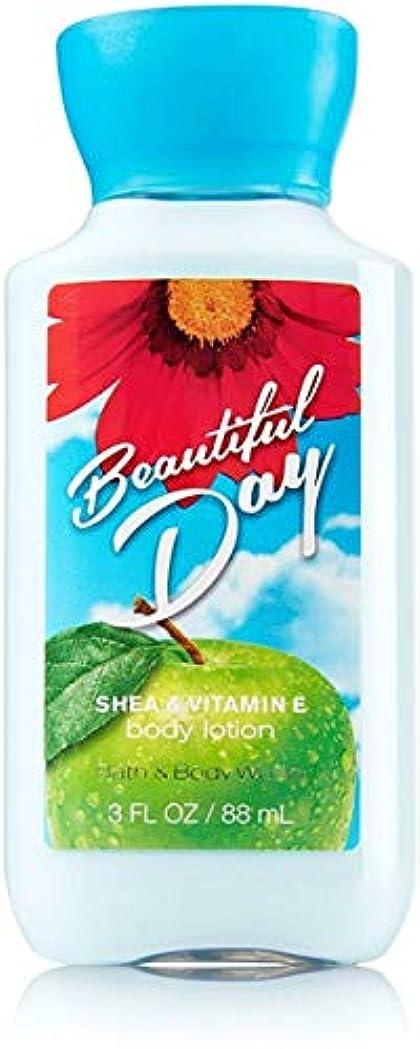 側面スクワイア委員長バス&ボディワークス ビューティフルデイ ボディローション トラベルサイズ Beautiful Day [並行輸入品]