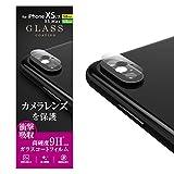 エレコム iPhone XS ガラスフィルム カメラレンズ保護 【高硬度9Hのガラスコーティングを採用】 PM-A18BFLLNGLP