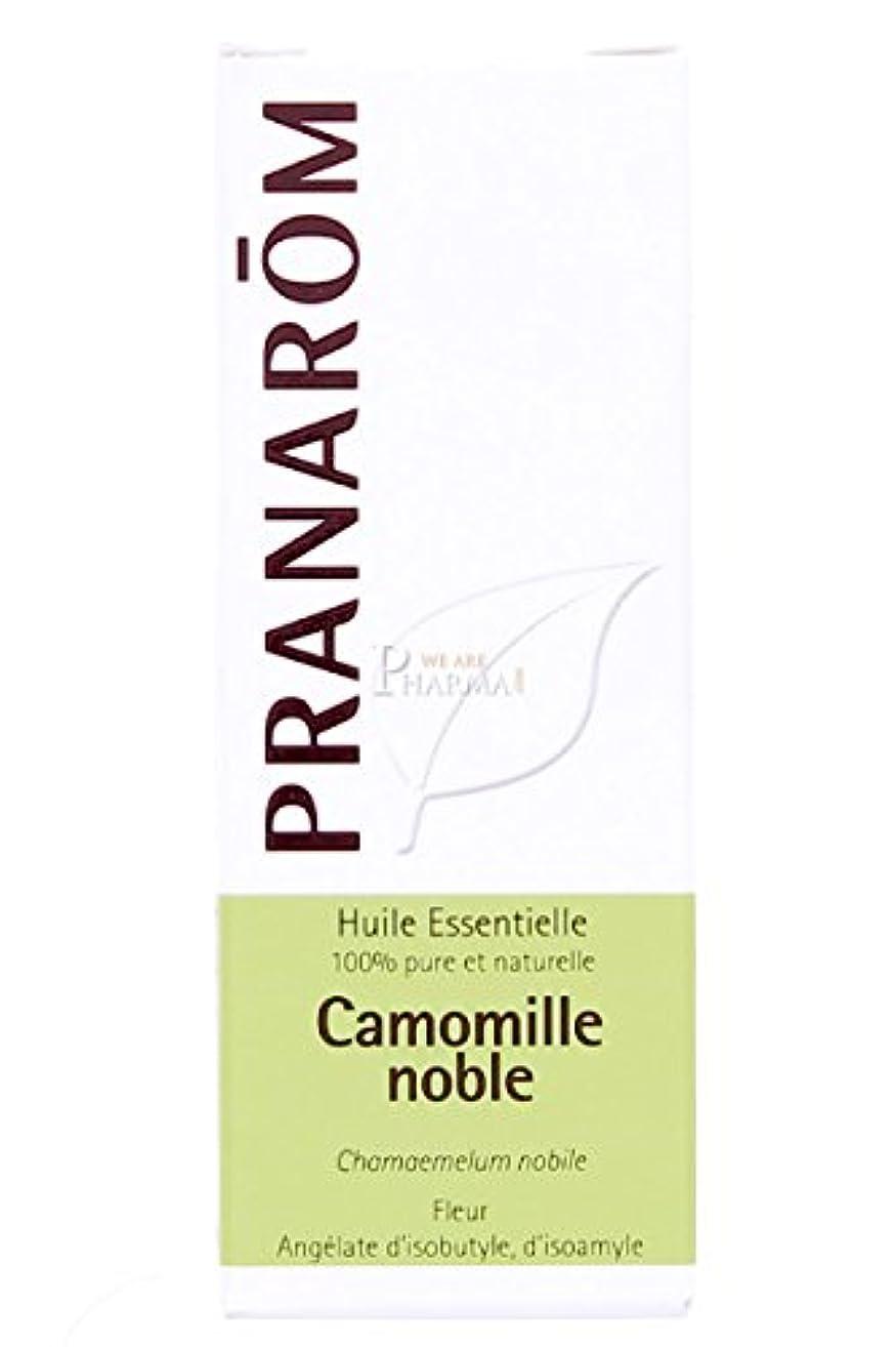 素晴らしさ圧縮された自慢Pranarom - essential oil - Chamomile noble - 5 Ml