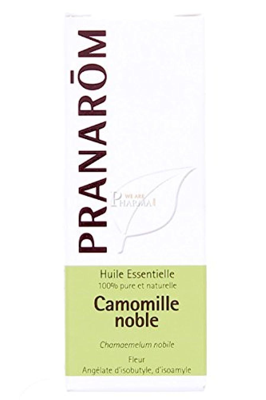 注文汚染されたスクワイアPranarom - essential oil - Chamomile noble - 5 Ml