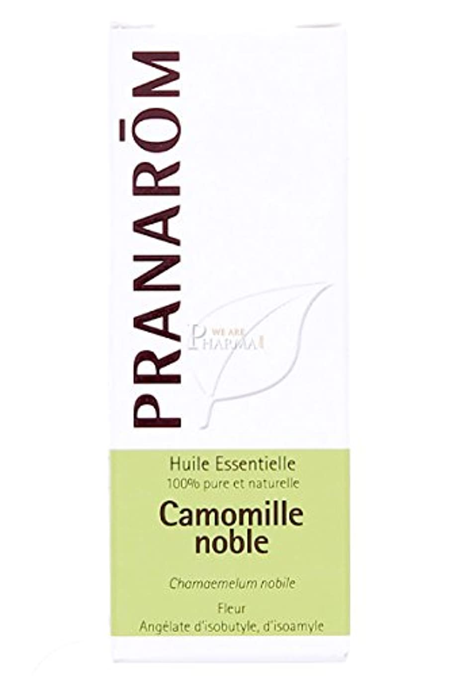 ビリー不適こどもの日Pranarom - essential oil - Chamomile noble - 5 Ml