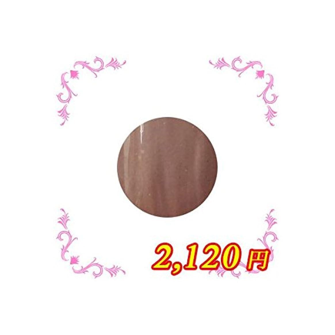 ひそかにクロール変色するVETRO ベトロ NO.19 カラージェル 4ml VL261ジュエルアンバー