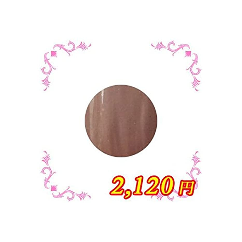 報いる合理化オレンジVETRO ベトロ NO.19 カラージェル 4ml VL261ジュエルアンバー