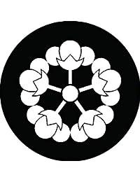家紋シール 五つ横見裏梅紋 布タイプ 直径40mm 6枚セット NS4-1111