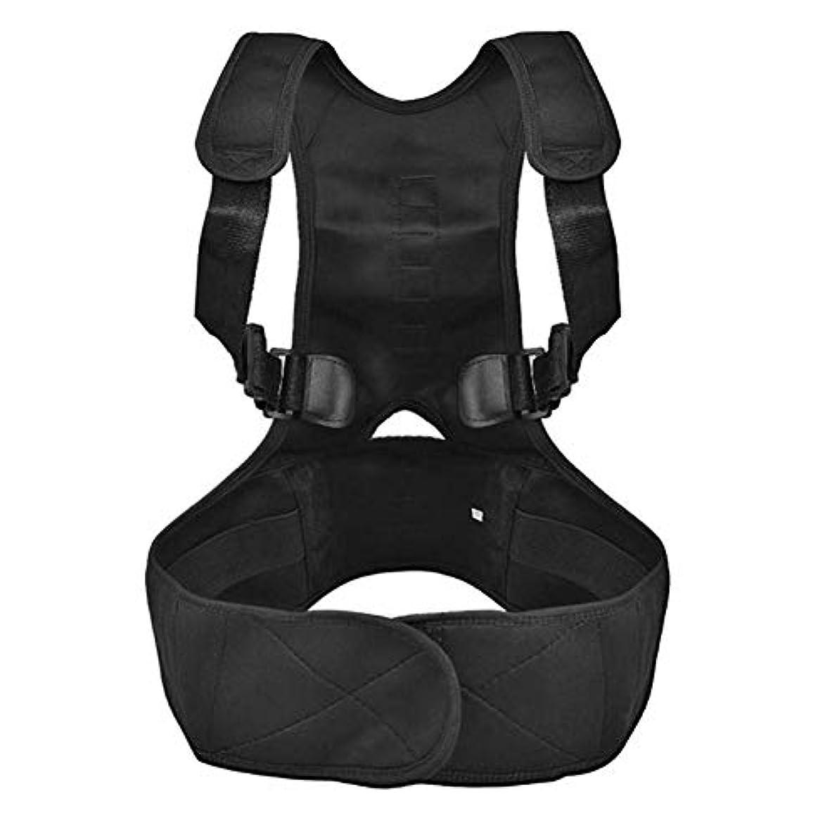 姿勢補正器男性女性の快適なアッパーバックブレースの鎖骨サポートと首の背中と肩からの痛みの緩和を提供 b823 (Color : Black, Size : M)