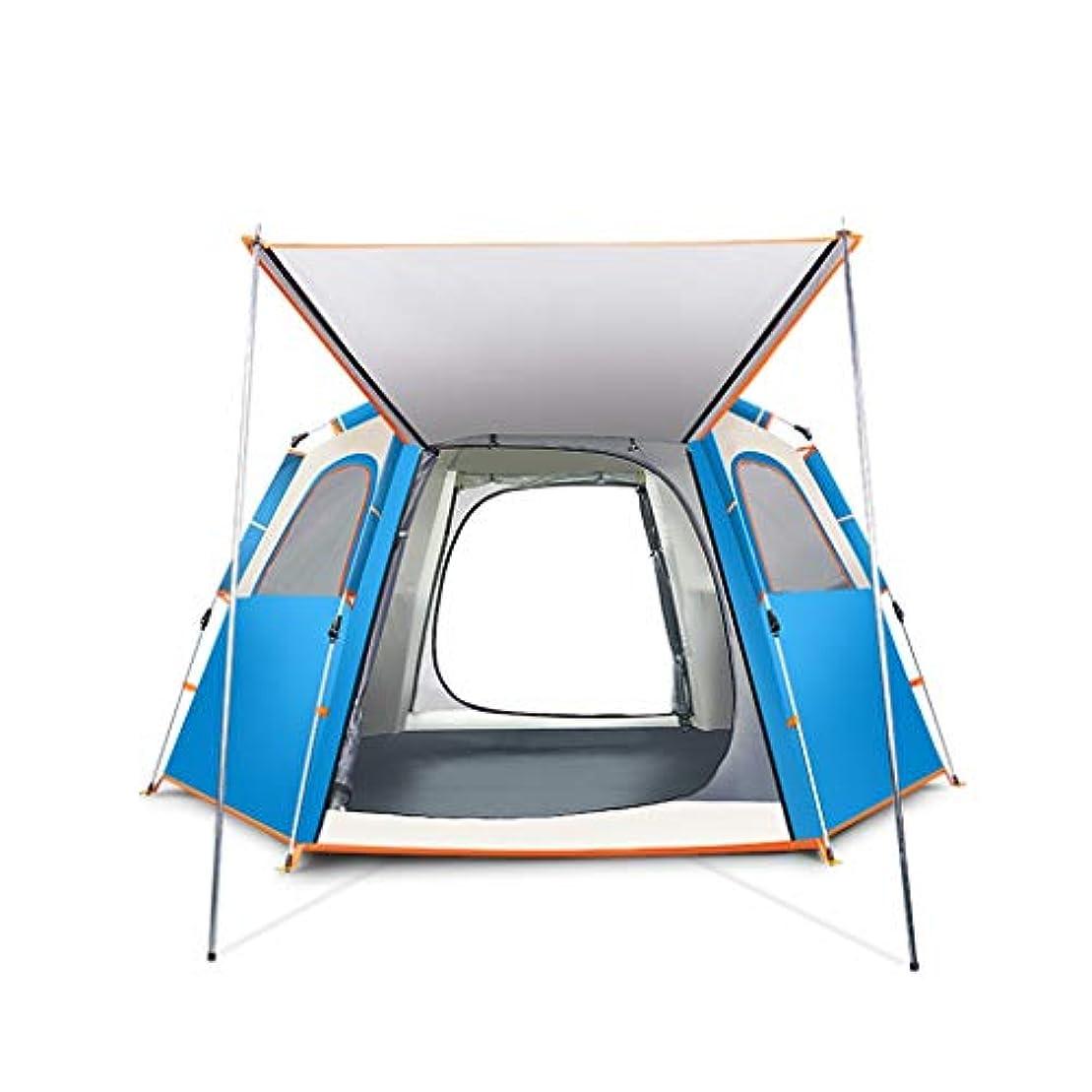 世界軽蔑する感染するテント テント屋外自動テントキャンプキャンプ防雨家族旅行折りたたみテント3-4人サイズ(240 * 210 * 140 cm)ブルー