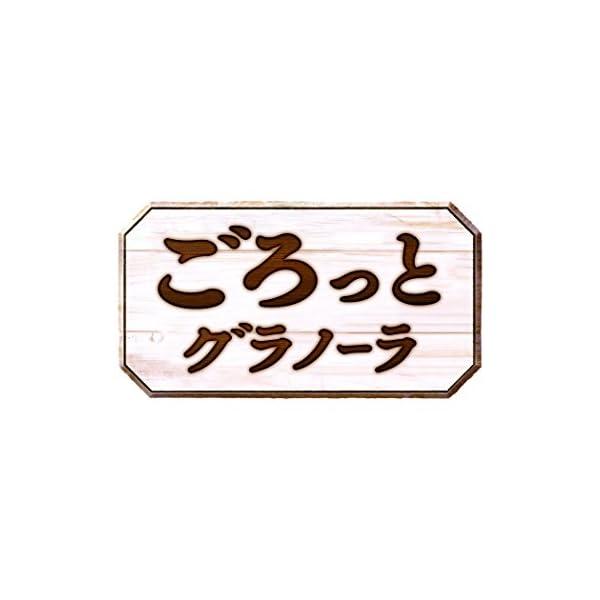 日清シスコ ごろっとグラノーラいちごと小豆の宇...の紹介画像4