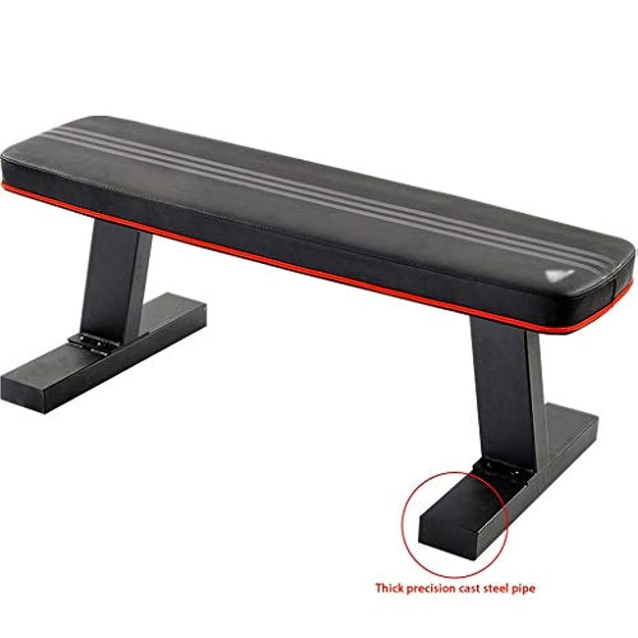 水を飲む誇張する橋ダンベルスツール ベンチプレススツール フラットスツール ホームフィットネスチェア 多機能/フィットネス機器(最大負荷205kg) (Color : Black, Size : 108*48.5*43cm)