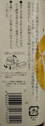 マルシマ 本格焼酎仕込み 純米発酵調味料 <500ml>
