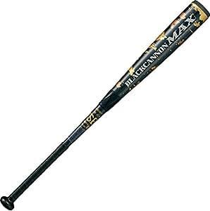 ZETT(ゼット) 軟式バット ブラックキャノン MAX ブラック(1900) 83cm 710g平均 BCT35903 野球バット バット 軟式 一般 軟式野球バット