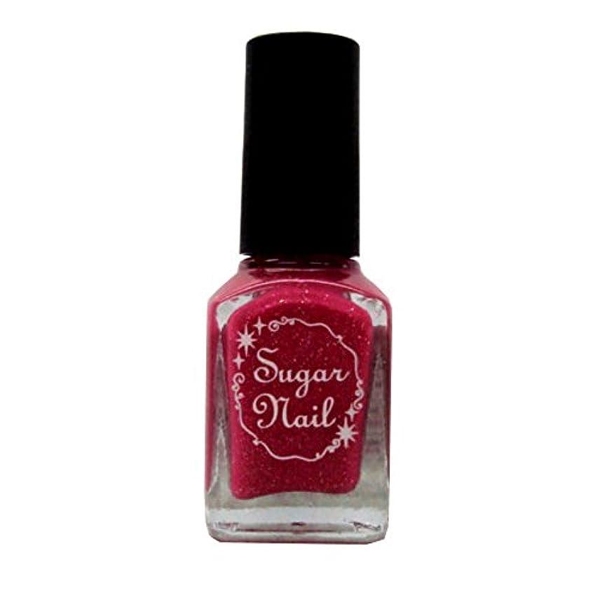 事業重さ恥ずかしいTM シュガーネイル3(爪化粧料) TMSN1701 フランボワーズ