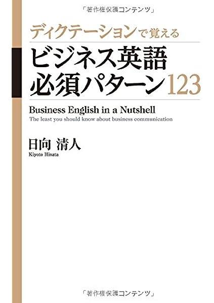 通し番号 英語