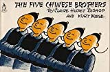 Five Chinese Bros Pa
