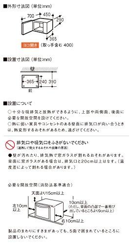 SHARP ヘルツフリーオーブンレンジ 15Lタイプ ブラック系 RE-S5C-B