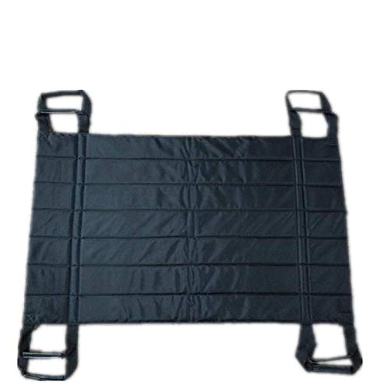 旋回代わりの波紋トランスファーボードスライドベルト-患者リフトベッド支援デバイス-患者輸送リフトスリング-位置決めベッドパッド