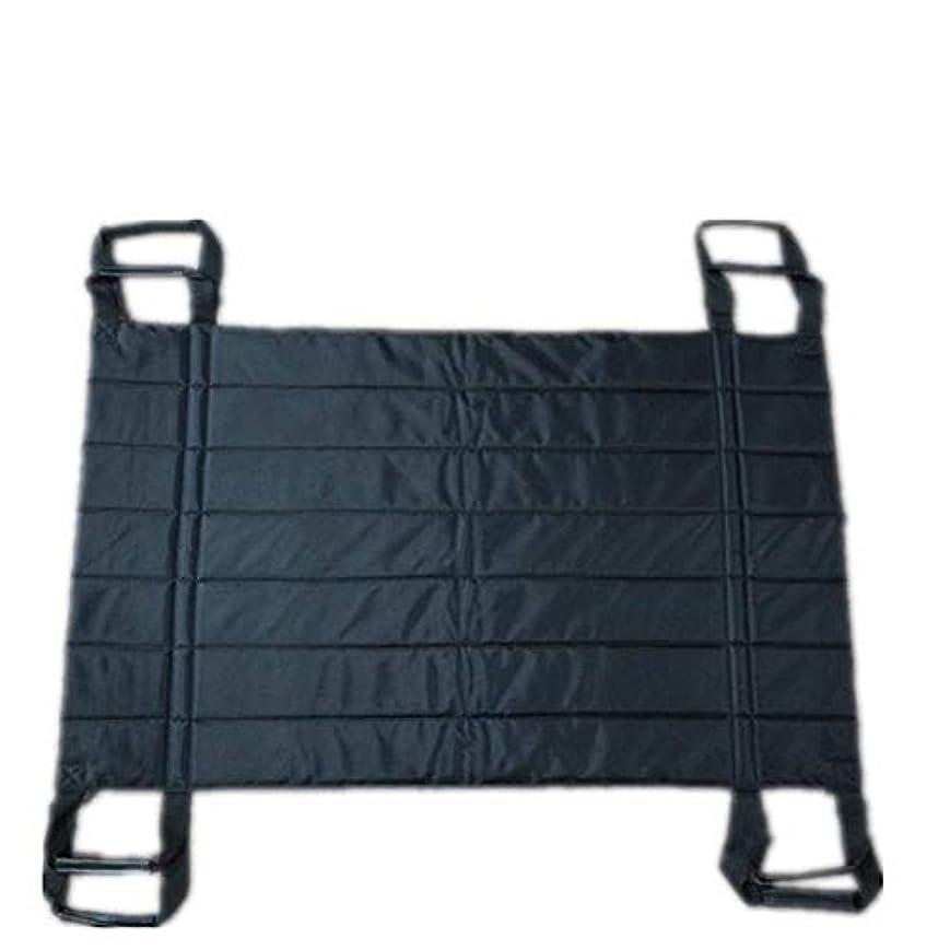 コーン従順うるさいトランスファーボードスライドベルト-患者リフトベッド支援デバイス-患者輸送リフトスリング-位置決めベッドパッド