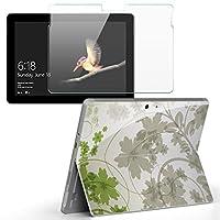 Surface go 専用スキンシール ガラスフィルム セット サーフェス go カバー ケース フィルム ステッカー アクセサリー 保護 フラワー 花 フラワー 緑 001812