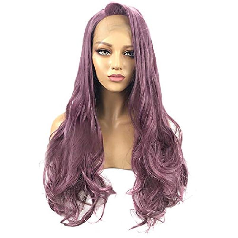 トランペット指紋収縮Fuku つけ毛 紫色のレースフロントかつら女性の長い総合的な現実的な波状グルーレス髪の交換かつら26