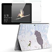 Surface go 専用スキンシール ガラスフィルム セット サーフェス go カバー ケース フィルム ステッカー アクセサリー 保護 アニマル 猫 鳥 ピンク 水色 005005