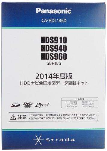 【パナソニック】 2014年度版地図更新キット【全国】 HDS910・940・960シリーズ用 CA-HDL146D
