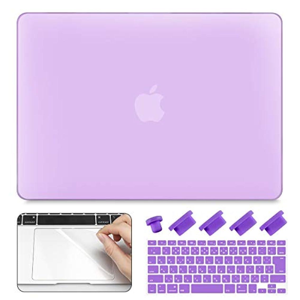 たくさんの辛いこどもセンターCISOO MacBook Pro Retina 15インチ ハードケース つや消し MacBookケース モデルA1398対応 薄型 超軽量 耐衝撃 日本語キーボードカバー JIS配列 トラックパッド フィルム プロテクター 防塵プラグ付き