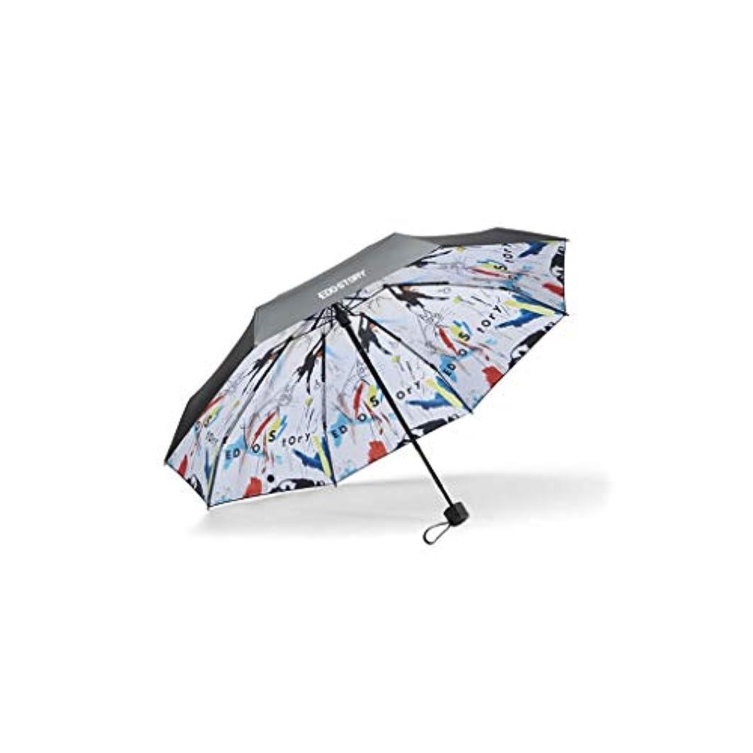 リム平均ライラックPy 日傘ファッションクリエイティブプリント傘抗紫外線雨デュアルユース折りたたみ傘五つ折り傘