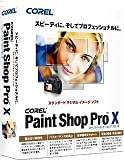 Corel Paint Shop Pro X 通常版