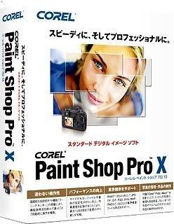 Corel Paint Shop Pro X 通常版