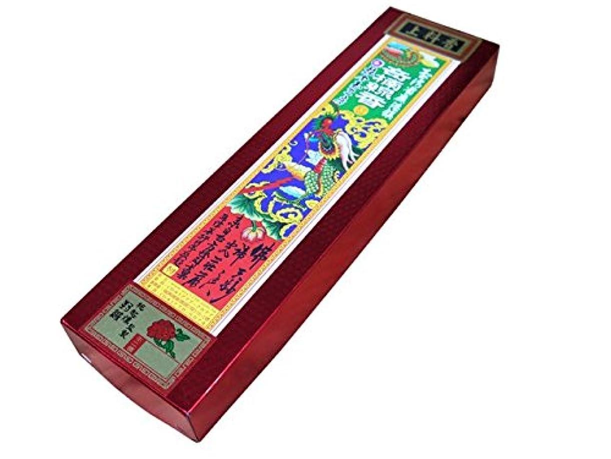 チョーク反映するリベラル施金玉三房 創業1756年台湾鹿港のお香店「施金玉三房」のスティック 奇楠バラ売り10本箱無しOPP袋入り(奇楠とは伽羅の異称です)