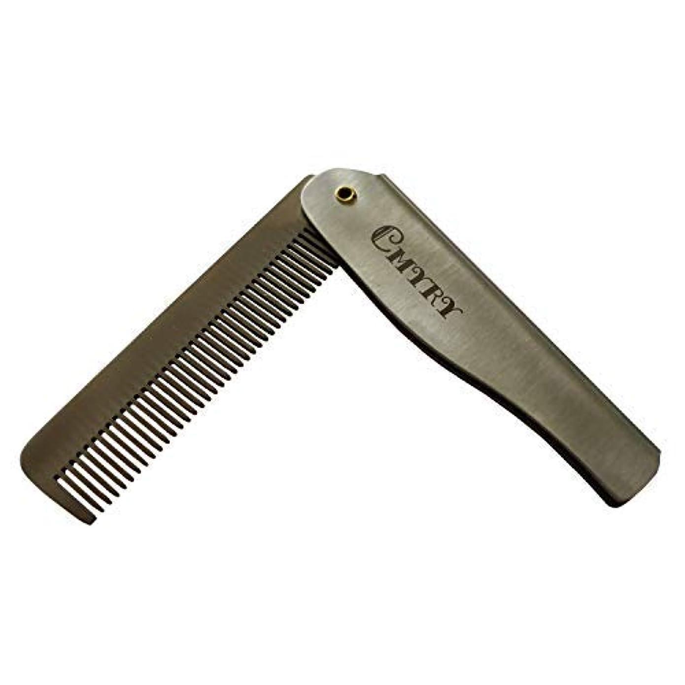 カウボーイ人生を作る意識Folding Beard Hair Pocket Mustaches Pouch Comb Durable Anti-Static Comb for Men [並行輸入品]