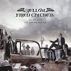 YELLOW FRIED CHICKENz「YOU ARE THE REASON」のジャケット画像